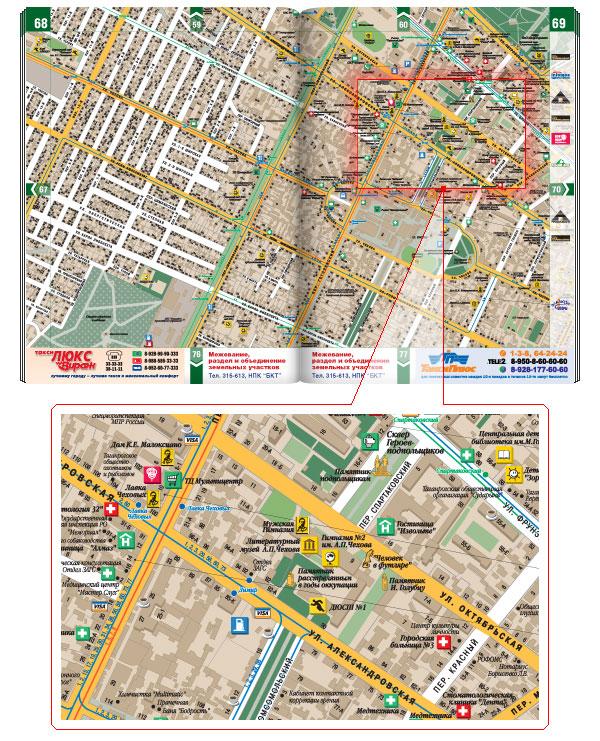 ...картой приведена схема Административно-территориального устройства Таганрога, с указанием границ города...