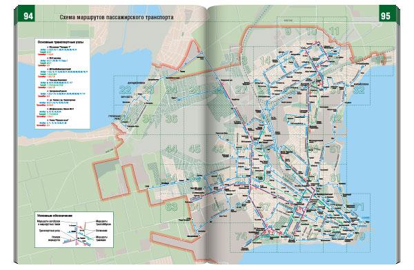 Схема маршрутов городского пассажирского транспорта.