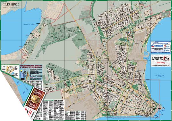 Карта Города Таганрога С
